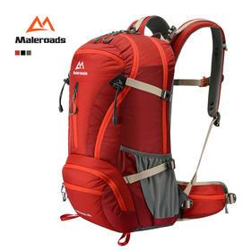 迈路士户外背包双肩包 徒步旅行户外装备男女户外包双肩登山包