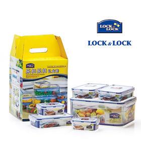 LOCK&LOCK/乐扣乐扣保鲜盒6个套装HPL836S002