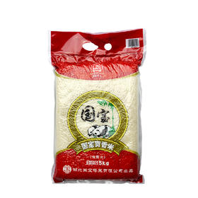 限武汉地区销售丨国宝贡香米17年新米长粒京山桥米(非转基因)5KG/袋