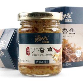 【渔大叔】即食香辣丁香鱼小银鱼 大连海鲜零食罐头120g