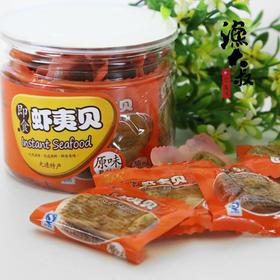 【渔大叔】即食原味虾夷贝 独立真空包装150g