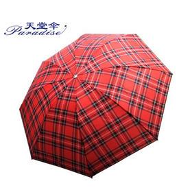 天堂伞 正品 339天格  经典三折叠伞 耐用格子晴雨伞(颜色随机)