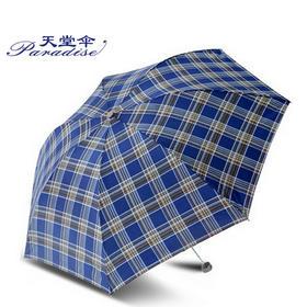 天堂伞 正品  经典三折叠伞 耐用格子晴雨伞339S格(颜色随机)