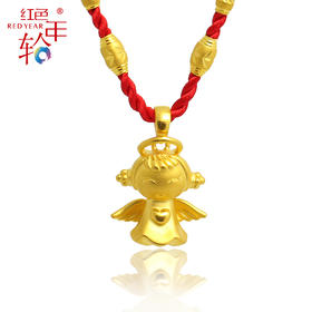 红色年轮千足金3D硬金24K黄金福星宝宝天使吊坠红绳项链宝宝金饰