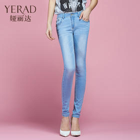 【娅丽达女裤】牛仔裤铅笔裤 显瘦/小脚/新款E1121