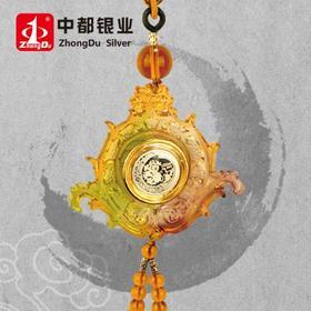 上海造币厂 琉璃车挂件 三星高照之寿比南山(银章)