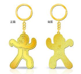 太极文化钥匙链系列之-形意单鞭