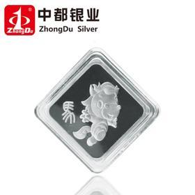 中都银业银币 10克纯银章(十二生肖纯银系列) 送礼佳品