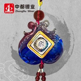 上海造币厂 琉璃车挂件 三星高照之厚德载福(银章)