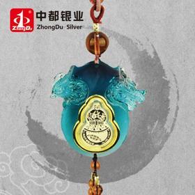 上海造币厂 琉璃车挂件 三星高照之福禄亨通(银章)