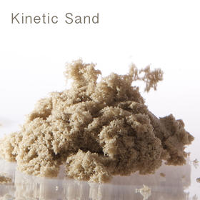 瑞典Kinetic Sand 动力沙玩具 1公斤/5公斤/托盘/模具