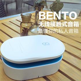加意新品 Bento接触式无线音箱(蓝白)
