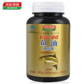 【保护心脑血管】汤臣倍健R鱼油软胶囊 100粒欧米茄-3深海鲑鱼油DHA