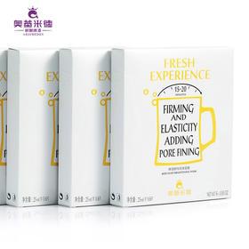 """【奥基米德】 啤酒酵母亮肤面膜 美丽""""膜""""法 鲜的体验 1盒6片"""
