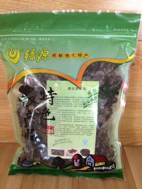 德化农产品 黑木耳500克/袋  快易封口袋 黑木耳(石耳)