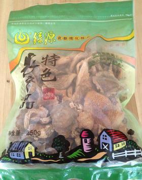 德化农产品 野生梨菇 袋装500克 快易封口