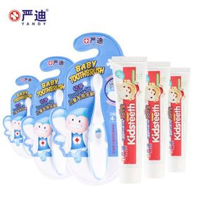 【派诺优品】美国严迪儿童牙膏防蛀固齿食品级原料乳牙宝4-7岁牙膏牙刷6支装