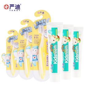 【派诺优品】美国严迪儿童牙膏防蛀固齿食品级原料换牙宝6-12岁牙膏牙刷6支装
