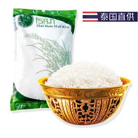 【新米到仓】ISAN伊森 泰国香米原装进口泰国大米茉莉香米5KG包邮