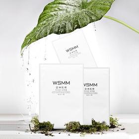 香港微商 WSMM 亚洲肌用小面膜