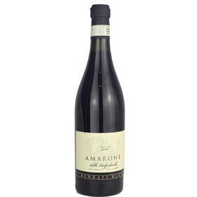 意大利原装进口  阿玛尼干红葡萄酒