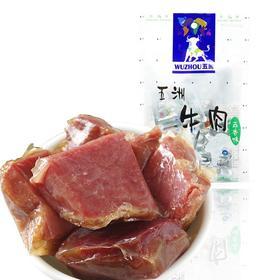 五洲牛肉干卤汁牛肉120g*2袋 五香味牛筋牛肉脯安徽特产包邮