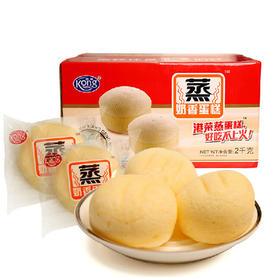 港荣蒸蛋糕奶香味2000g整箱正品最新货零食蛋糕早点包邮