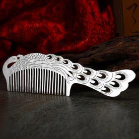 银梳子足银S999梳子纯银饰品手工送母亲爱人结婚礼物 60克(XYZB)