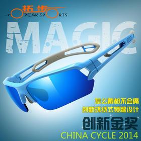 拓步 Magic 跑步运动眼镜 超轻超稳定可光学定制近视