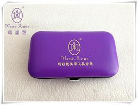玛丽艳美甲工具套装【紫色】