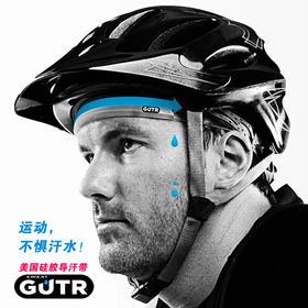 美国SWEAT GUTR导汗带排汗带户外运动用品头带跑步装备骑行装备