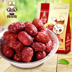 【食尚兔】新疆和田小枣250g