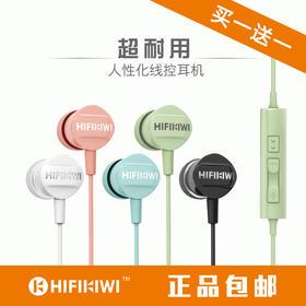 HIFIKIWI知更鸟K1高音质耳机颜色美爆了ADG98802