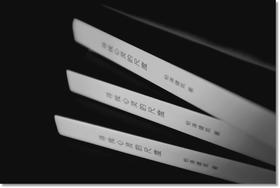 微信采访车马费(北京)