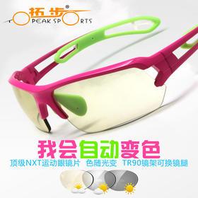 拓步 Magic 顶级NXT变色镜片骑行跑步运动眼镜 可光学定制近视
