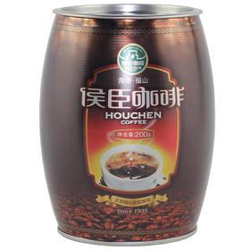 【南海网微商城】澄迈特产福山候臣咖啡豆精品装82元包邮