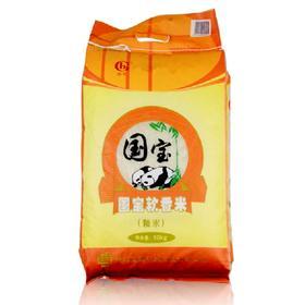 限武汉地区销售丨国宝软香米生态两优大米绿色产品 10KG(非转基因)10KG/袋