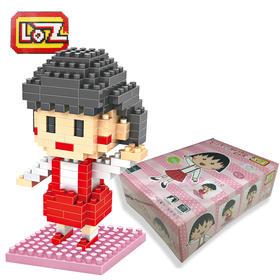 LOZ小粒积木-樱桃小丸子系列