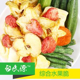 台氏源 综合水果干 台湾进口休闲食品