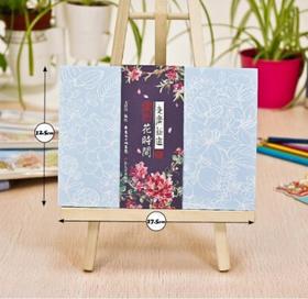 【广州花时间明信片】纸跃花开,两米长明信片集,赠送精致书签