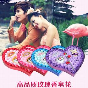 【我们,爱在当夏】香皂花玫瑰花礼盒创意情人节母亲节教师节圣诞节三八节