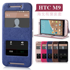 HTC M9手机壳htcOne m9手机套M9翻盖皮套HTCM9开窗来电皮套保护壳