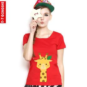 第七公社 原创2015新款夏季女装t恤可爱长颈鹿闺蜜装纯棉圆领短袖