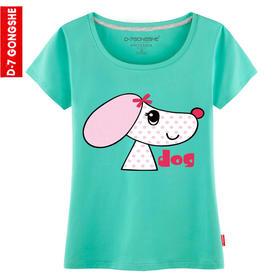 第七公社  印花小狗女装T恤 2015新款韩版修身短袖T恤女夏潮学生装