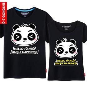 第七公社  原创情侣装2015新款可爱卡通熊猫夏装韩版短袖T恤女潮