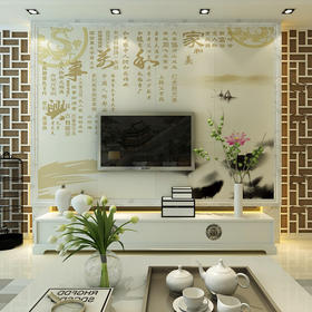 华艺品陶 瓷砖背景墙 中式客厅电视背景墙砖 浮雕 仿古砖600*600mm 家和万事兴 平面+幻彩/0.1平方米
