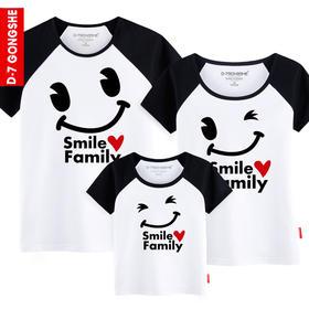 第七公社  亲子装夏装2015新款微笑一家亲全家装母女装纯棉短袖t恤