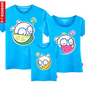 第七公社  原创亲子装夏装2015新款卡通扑克兔一家三口全家短袖t恤