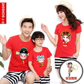 第七公社  亲子装夏装2015款韩版京剧一家亲全家装母子装短袖t恤衫