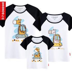 第七公社  亲子装春装2015夏季新款韩版一家四口可爱长颈鹿短袖T恤